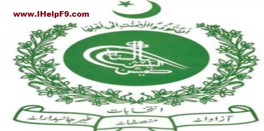 ECP annouced that the boxes