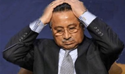 Pervez Musharraf Run Away