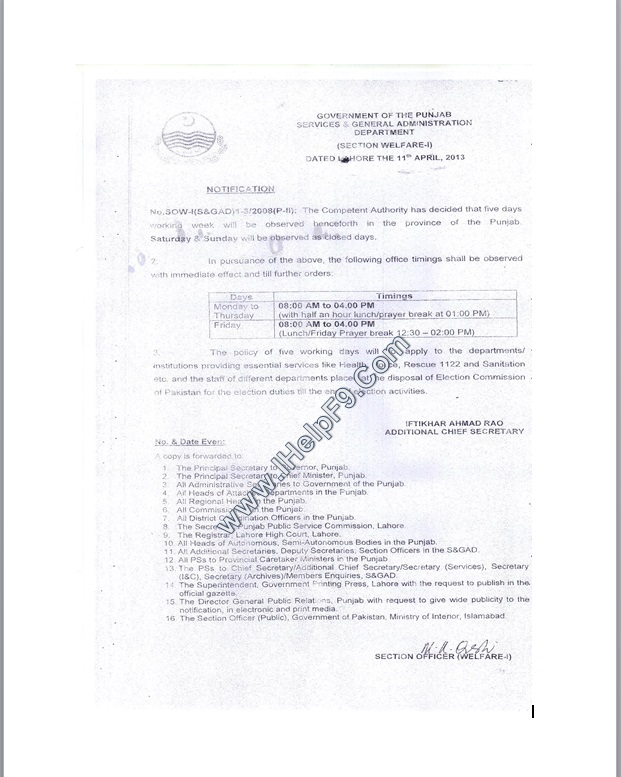 Notification of Two Holidays
