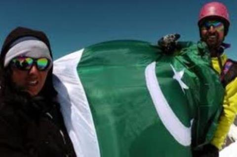 Samina Baig First Pakistani Women to Climb the Mount Everest
