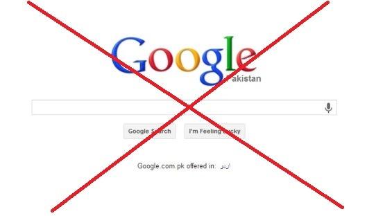 Google Will Ban in Pakistan Anusah Raham