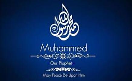 The Life of Great Holy Prophet Muhammad PBUH