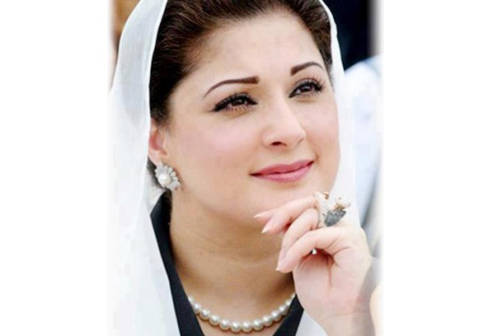 Beautiful Pictures of Maryam Nawaz Sharif