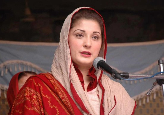 Beautiful Pictures of Maryam Nawaz Sharif_I