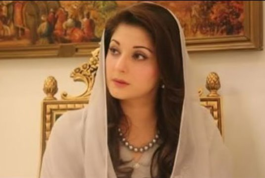 Beautiful Pictures of Maryam Nawaz Sharif_II