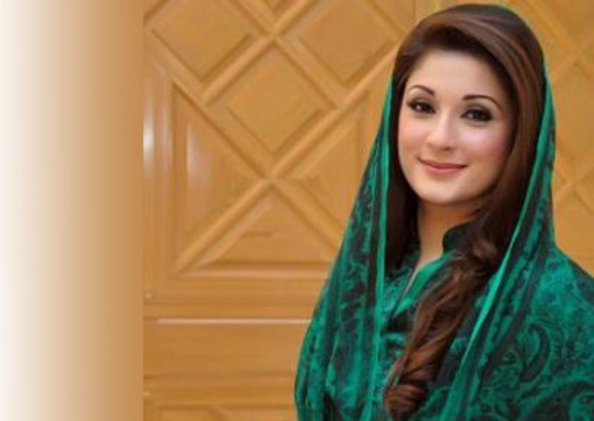 Beautiful Pictures of Maryam Nawaz Sharif_III