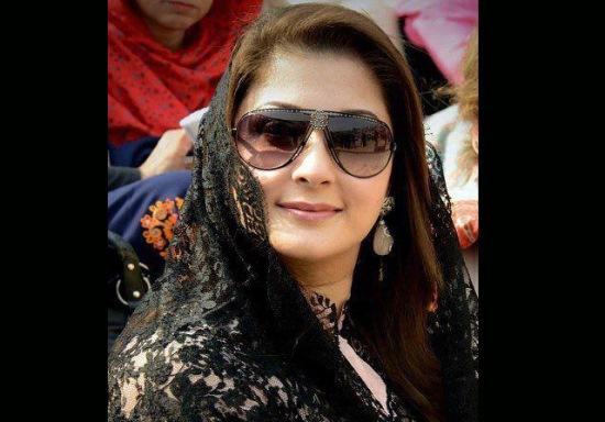 Hot Pictures of Maryam Nawaz Sharif