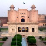 Lahore Fort Shahi