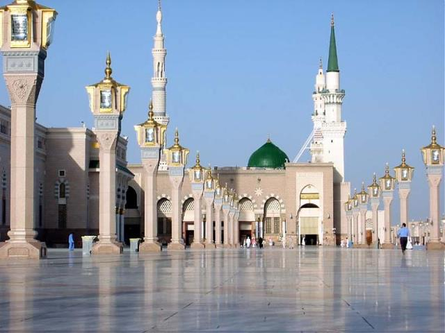 Madina Wallpaper HD