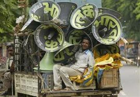 Noise Pollution in Pakistan