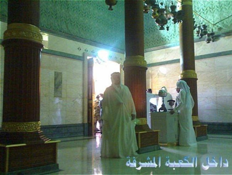Inside Pictures of Khana Kaba