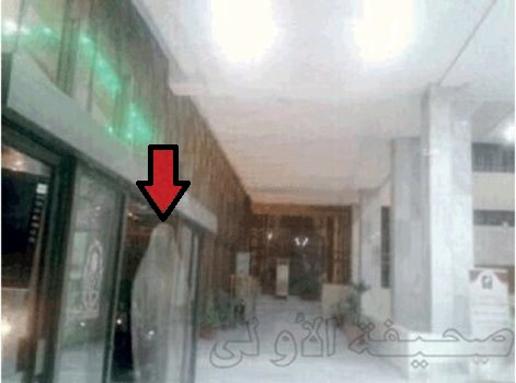 The Picture of Ghost is Record in the Holy City Mecca