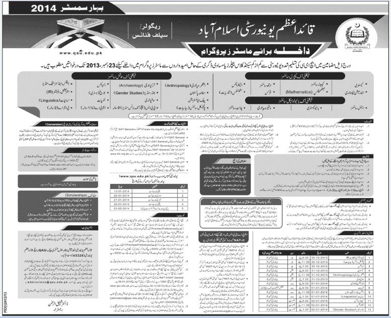 Quaid e Azam University Islamabad Spring Admissions 2014