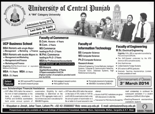 University of Central Punjab Admissions 2014