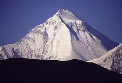Dhaulagiri 7th Tallest Mountain in the World