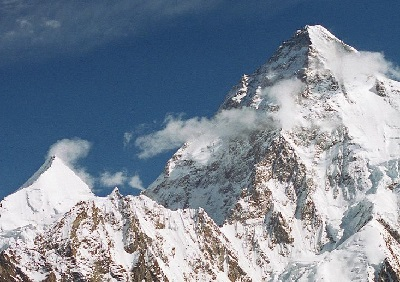 K2 World Second Tallest Mountain