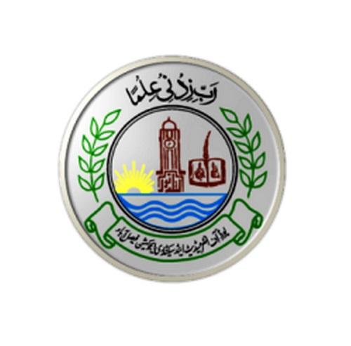 BISE Rawalpindi Board Intermediate Date Sheet 2018