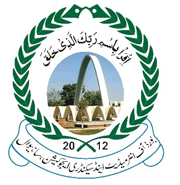 BISE Sahiwal Board Matric Result 2014