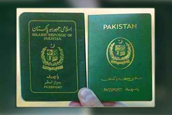 Procedure of How to Renew Passport in Pakistan 2019