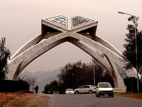 Quid e Azam University Islamabad