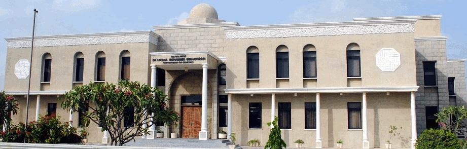 University of Karachi UOK