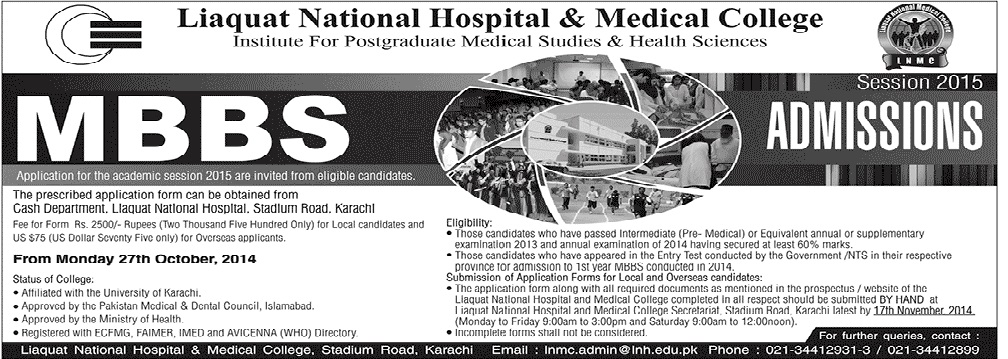 Liaquat National Medical College Admission 2015