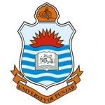 Pujab University Logo