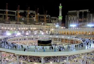 latest khana kaba images free download