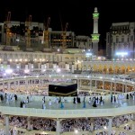 latest pictures of khana kaba