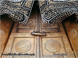 Khana Kaba beautiful pictures