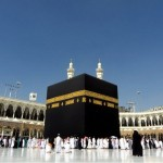 Khana Kaba Beautiful Wallpapers for Free Download 2015