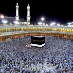 khana kaba wallpaper for desktop