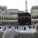 Latest Khana Kaba Wallpapers, Images, HD Covers