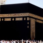 latest khana kaba wallpapers Pictures images 2015