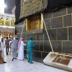 HD Khana Kaba wallpapers