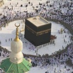 khana kaba wallpapers hd free download 2015