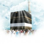 khana kaba wallpaper for android