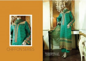 Eid Lawn Collection 2015 - Junaid Jamshed