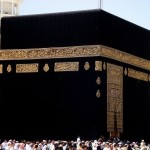 hd khana kaba wallpaper free download