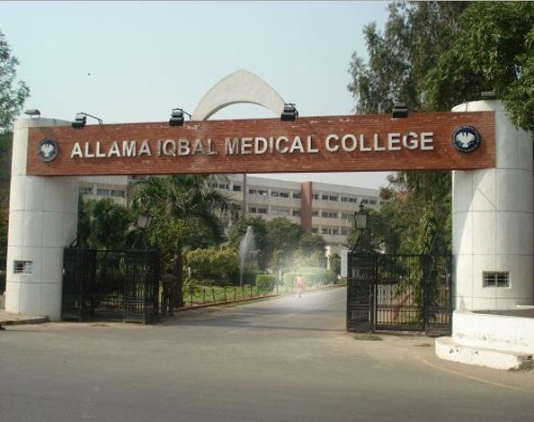 Allama Iqbal Medial College, Lahore