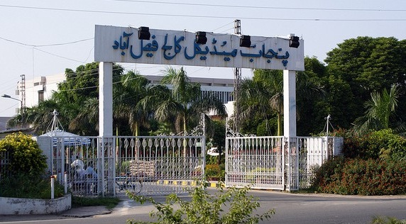Punjab Medical College, Faisalabad