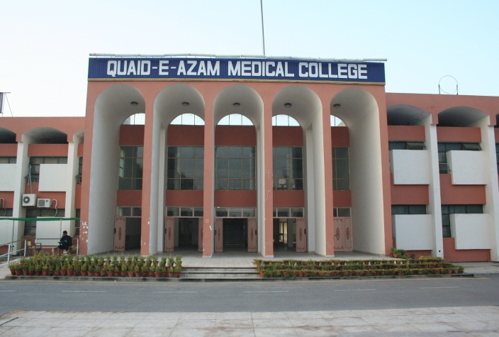 Quaid-e-Azam Medical College, Bahawalpur