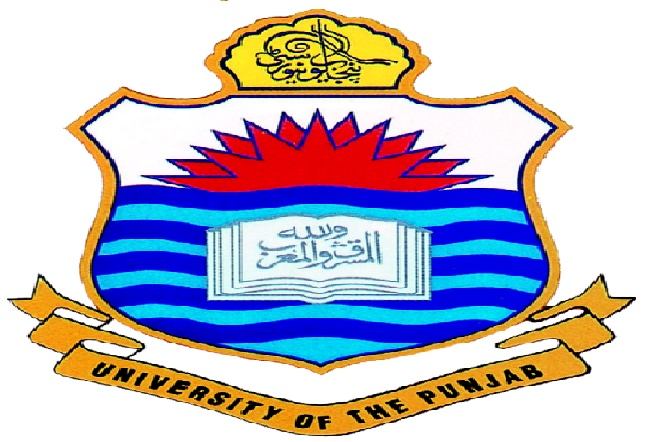 Introduction of Punjab University Lahore BA Private Admission