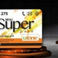 ufone-mini-super-card-offer