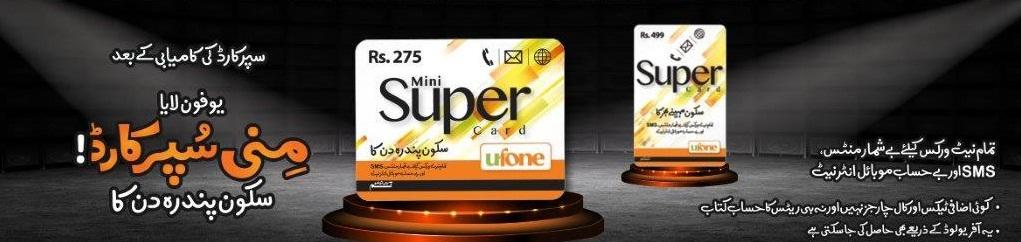 ufone-mini-super-card-offer