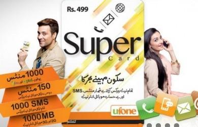 ufone-super-card-plus-offer